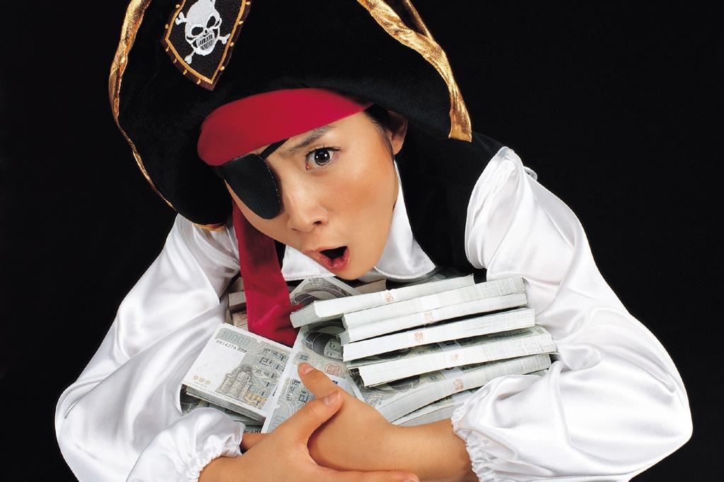piratskattejagt skattejagt børn